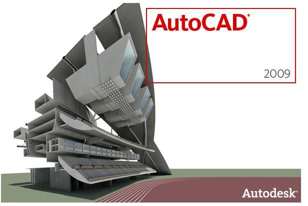 AutoCAD 2009简体中文版及注册机