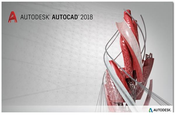 AutoCAD 2018 简体中文版64位免费下载