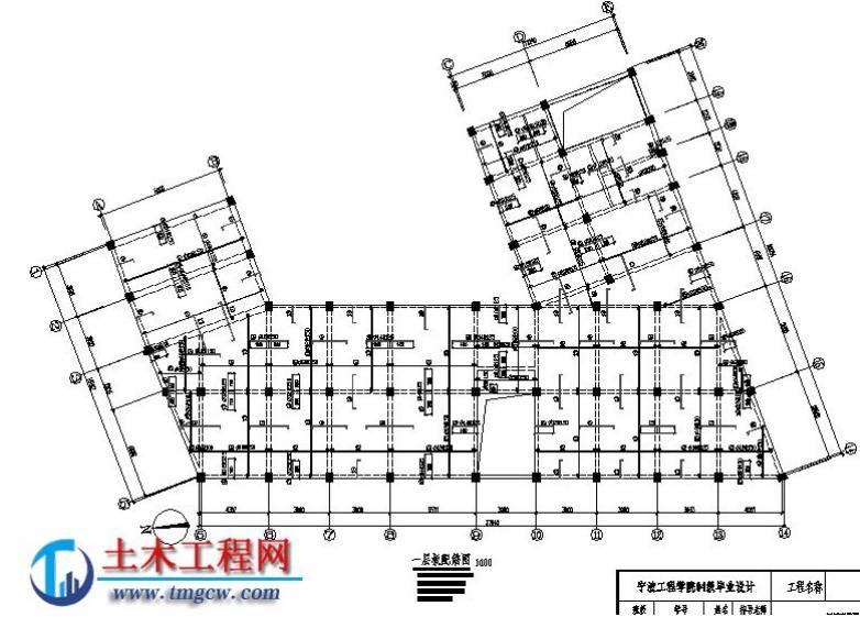 宁波某框架结构五金厂厂房毕业设计