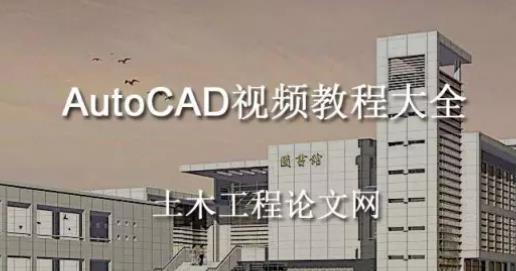 602同济大学土木专业全套视频教程19.87G