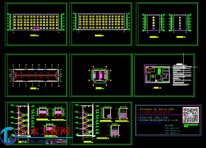 5层4000平米唐山市某医院办公楼毕业设计含施工组织设计