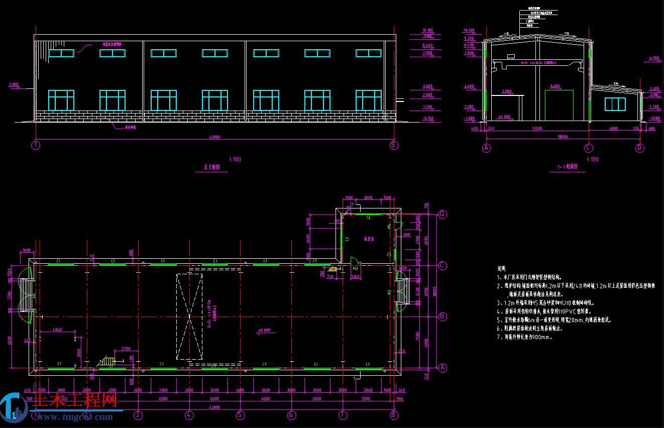 跨度42米包头某单层轻型门式刚架体系厂房毕业设计