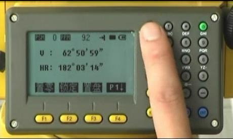 主流全站仪的使用视频教程374M