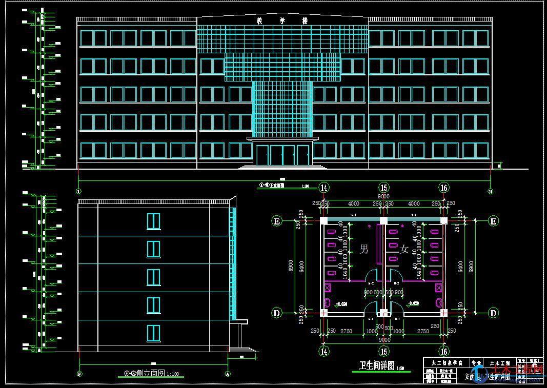 5层5880平米山西省阳泉市教学楼毕业设计