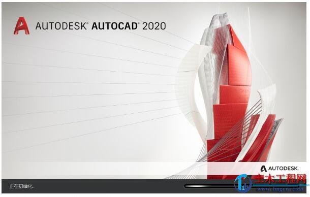 Autocad 2020绿色版免费高速下载,非网盘下载地址