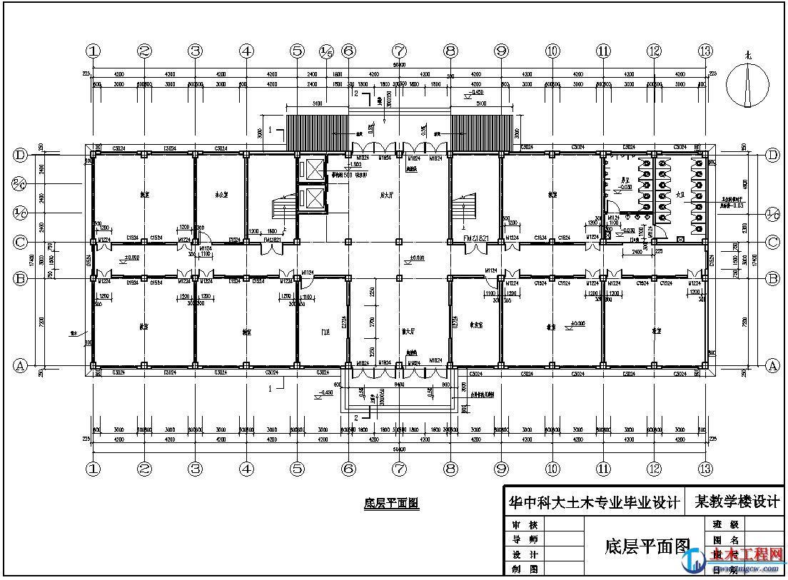 7层6062平米湖北武汉市某中心教学楼毕业设计