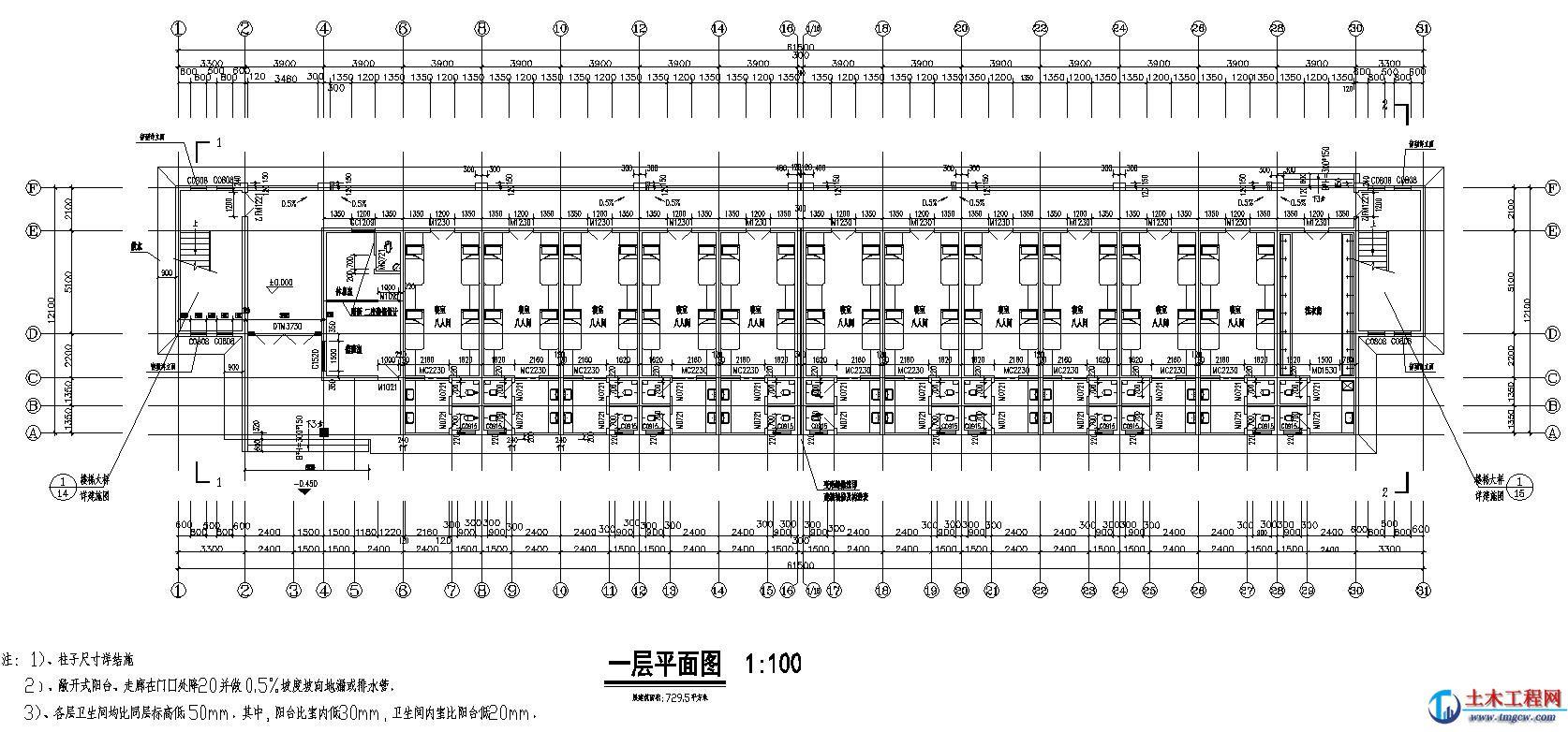 6层4430平米贵州某学生公寓楼毕业设计含施工组织设计