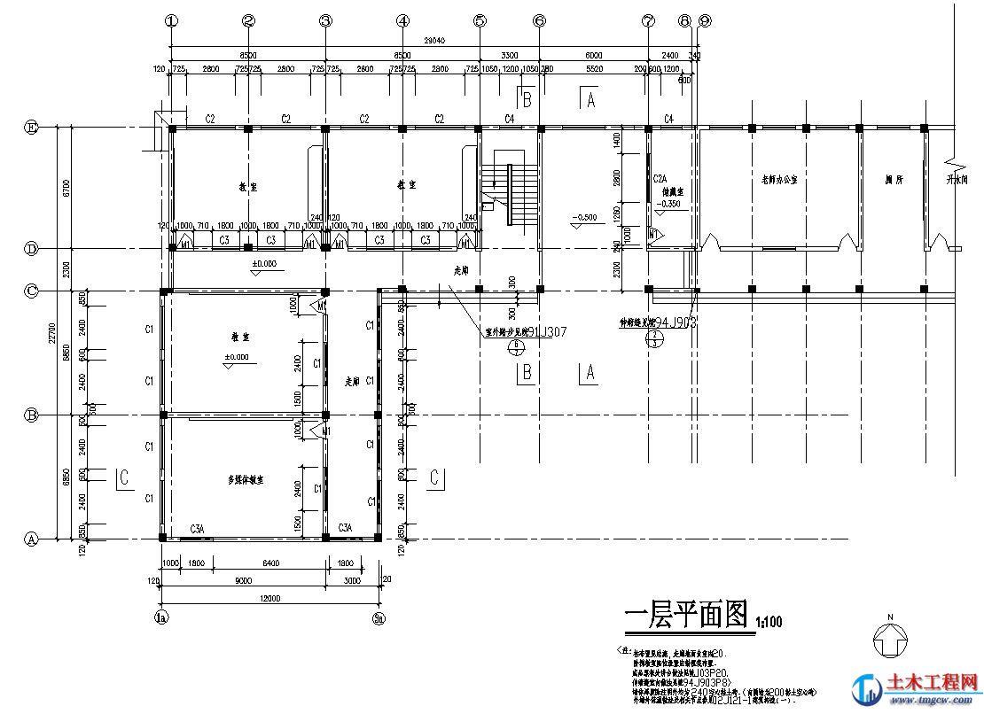 jx045【4层】2205平米贵阳市某中心教学楼毕业设计