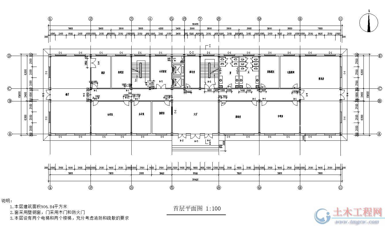 11层9975平米某钢框架结构写字楼毕业设计