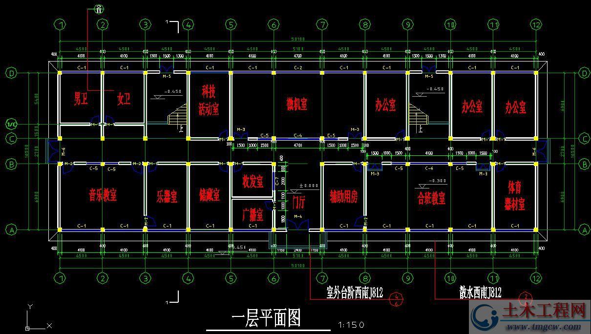 4层3489平米某抗震烈度为7度的中学教学楼毕业设计