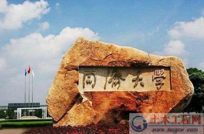 建筑结构抗震设计原理36集-同济大学