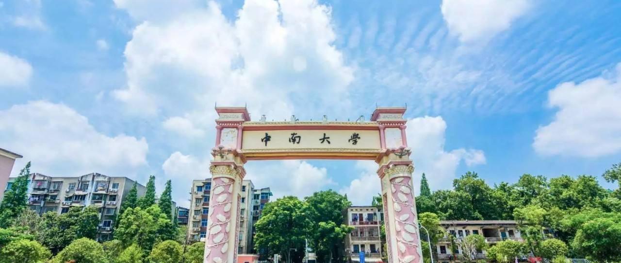 07混凝土结构及砌体结构-中南大学