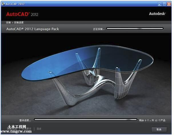 AutoCAD 2012破解版免费下载含32位64位
