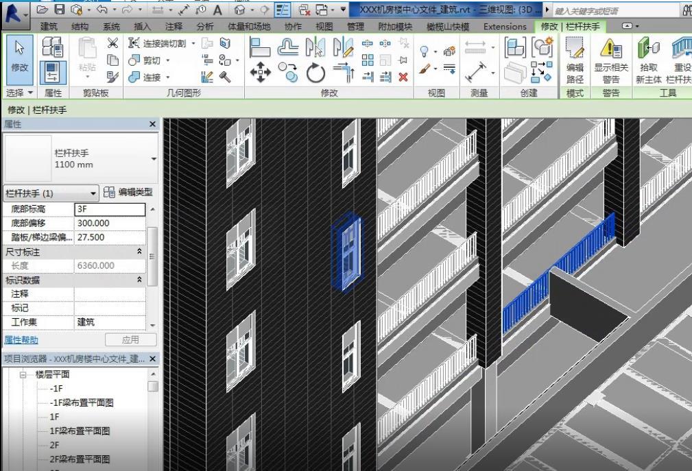 Revit建筑施工图视频教程全集之高级课程