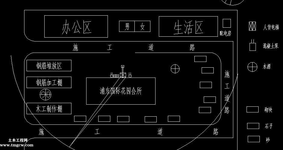 江苏大学某3层会所生活楼施工组织设计