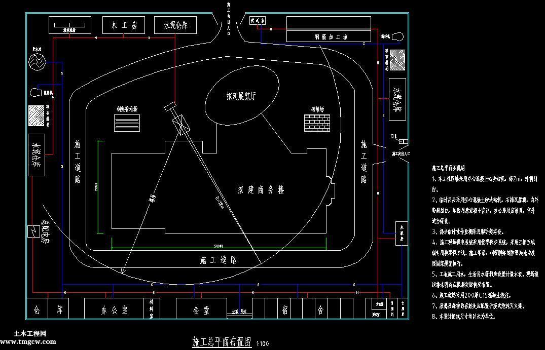 江苏某4层框架商务楼施工组织设计及工程量计价清单全套