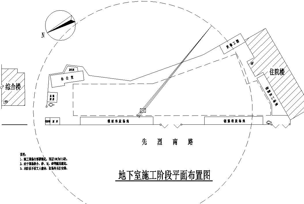 广州某大学医院门诊楼施工组织设计
