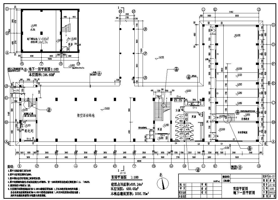广州市某小学综合楼建安工程清单报价书
