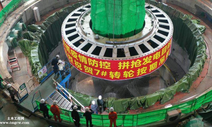 浅谈水电站水轮发电机组总装工艺