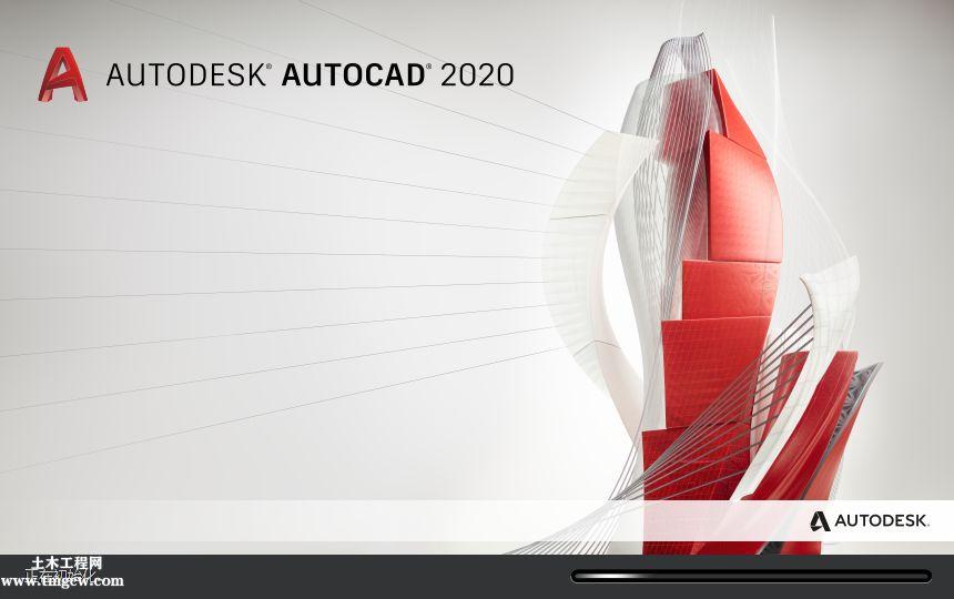 AutoCAD 2020 简体中文破解版下载地址附安装激活教程和注册机