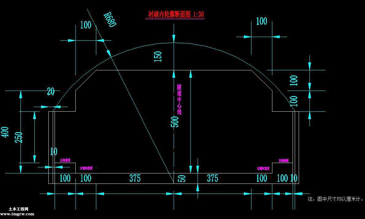全长168米短隧道分离式独立双洞毕业设计