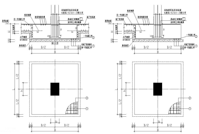 7层框架结构住宅楼结构施工图30张免费下载