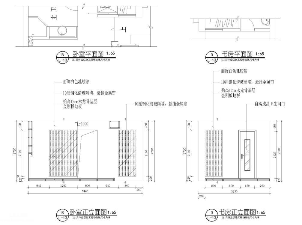 一居室的高端小户型单身公寓施工图设计含效果图