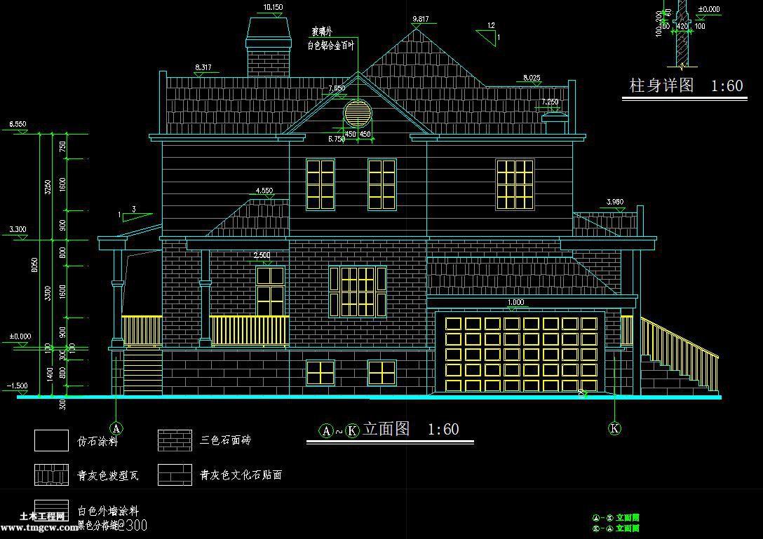 某2层双拼别墅图纸带效果图