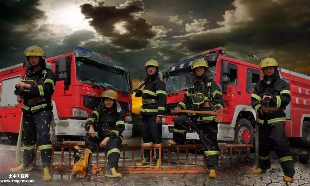 听说一级消防工程师比较热门,那么我们先了解下报考指南
