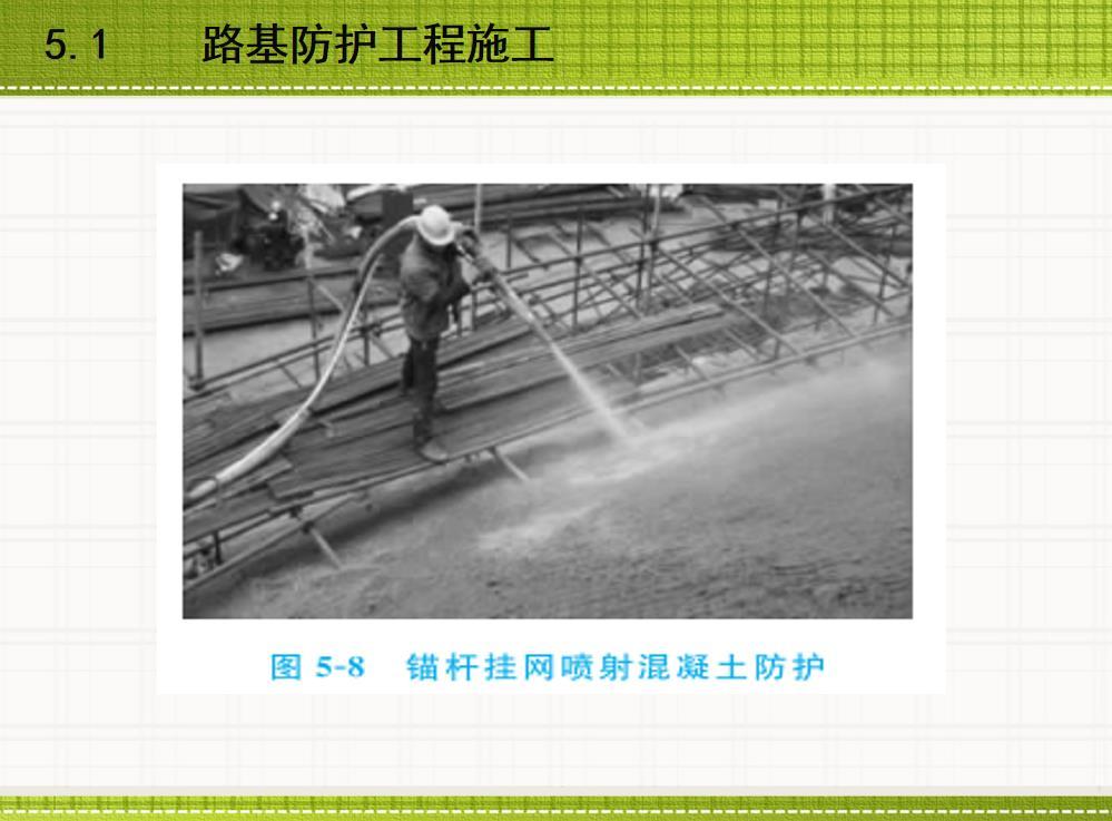 公路工程和路基工程专业培训课程126MB