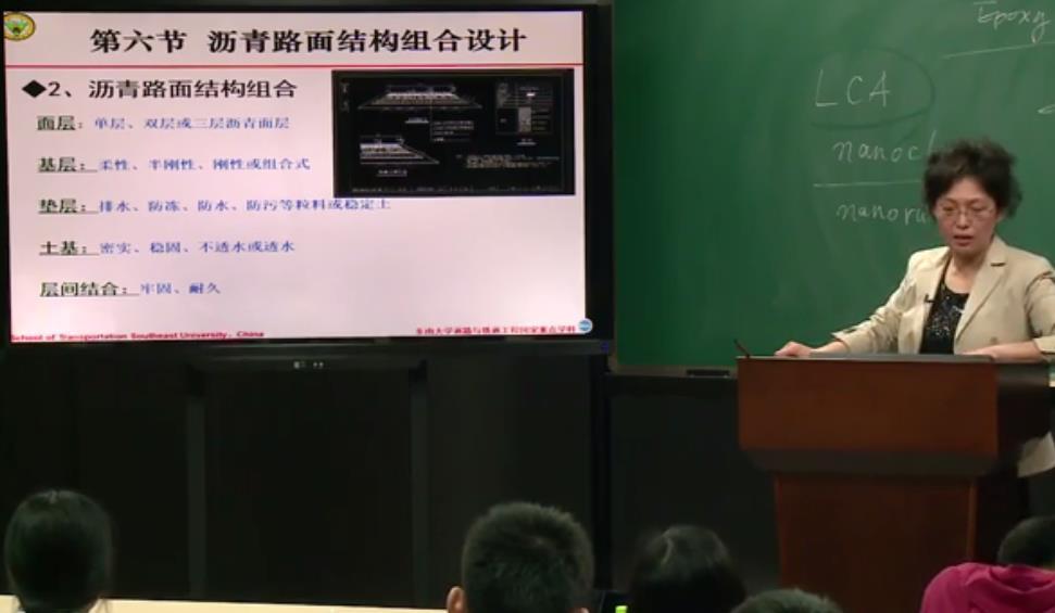 路基路面工程教学视频13集全7.89G