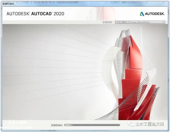 AutoCAD2020搭配天正建筑T20V6.0破解版免费下载附视频教程
