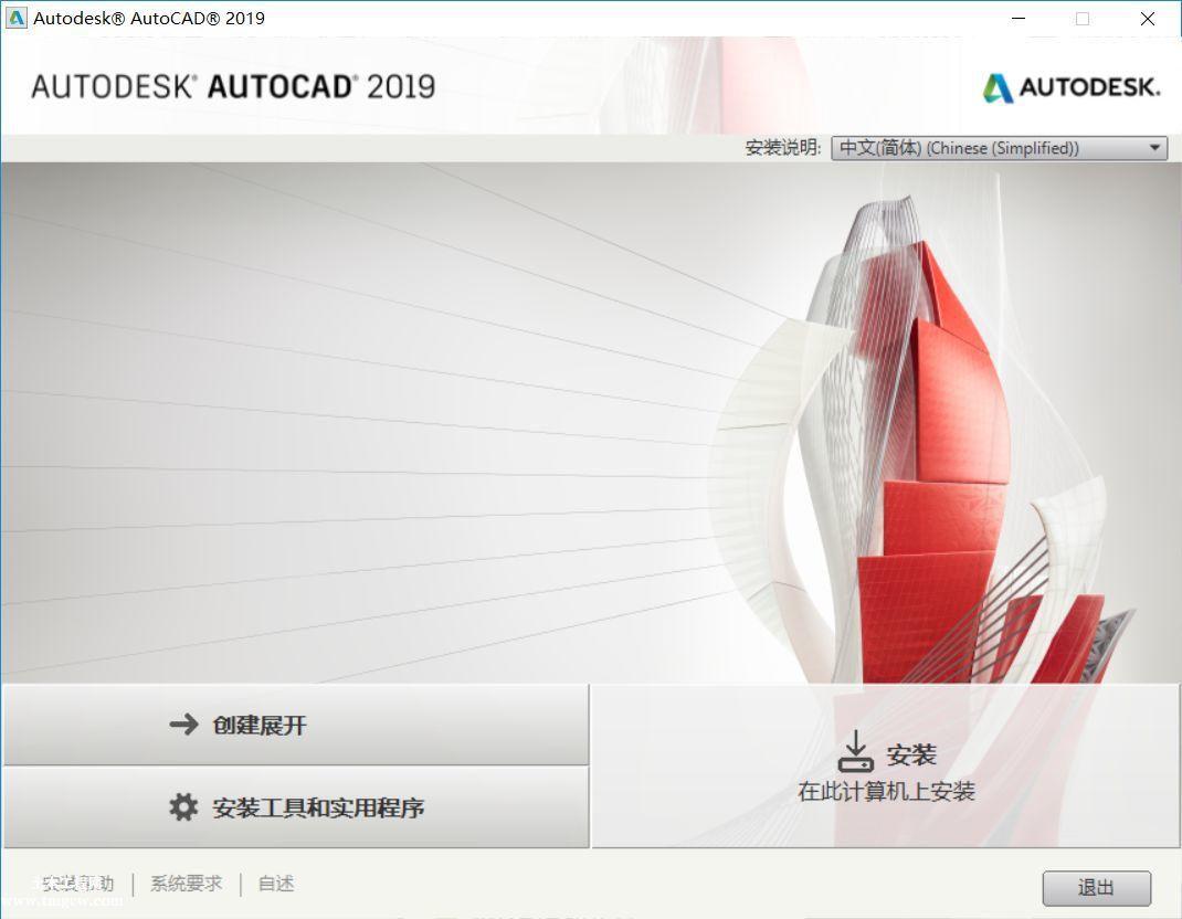 AutoCAD各版本免费下载汇总大全2004-2021版